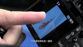 2013雲林農業博覽會甜度12影像展-錦-傅榆導演