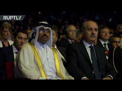 Владимир Путин и Реджеп Эрдоган на специальной сессии Мирового энергетического конгресса