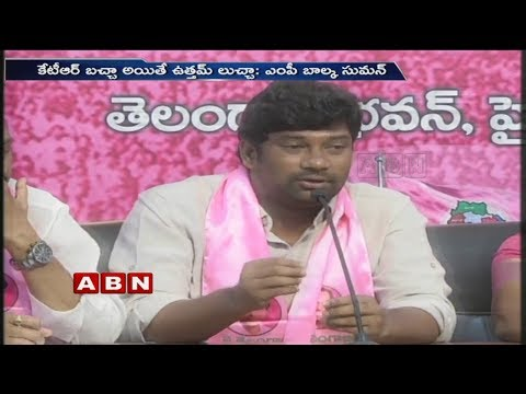 TRS Leader Balka Suman Slams Uttam Kumar Reddy Over His Comments On KTR | ABN Telugu
