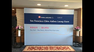 Beyond Your Expectation: China Airlines SFO Lounge