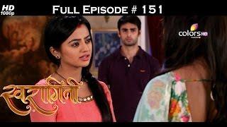 Swaragini - 25th September 2015 - स्वरागिनी - Full Episode (HD)