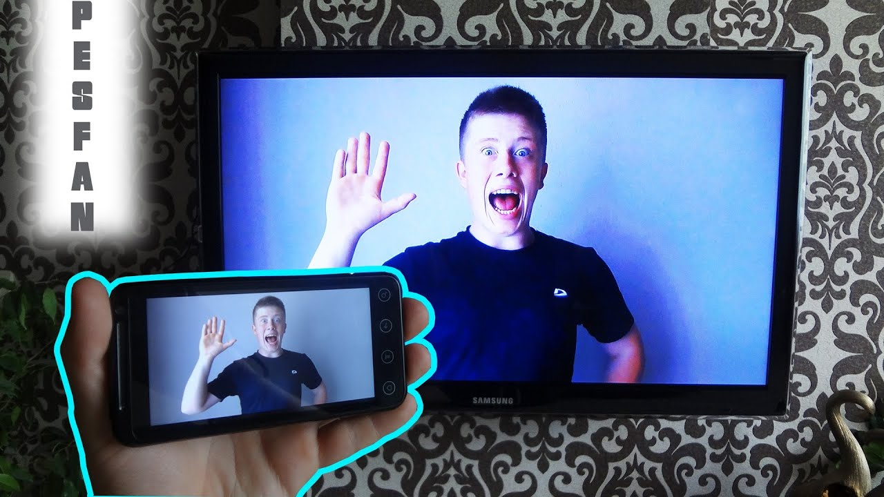 Как онлайн видео в браузере транслировать на экран телевизора с компьютера? 27