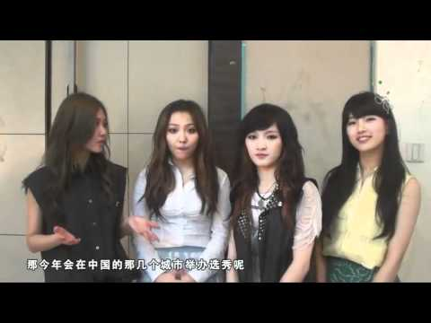 120525 miss A 2012 JYPE & YinYueTai audition