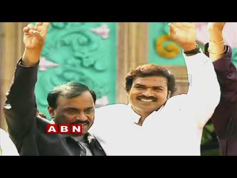 AP TDP Tension on Karnataka Elections Results ? | weekend Comment by RK