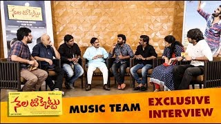 Nela Ticket Movie Music Team Funny Interview | Ravi Teja, Malvika Sharma, Kalyan Krishna