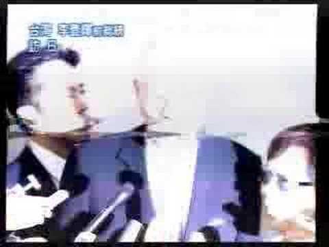台湾の李登輝前総統、訪日 Li Teng-hui arrived at Japan