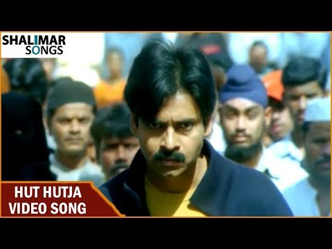 Hut Hutja Video Song || Balu Movie || Pawan Kalayan, Neha Oberoi, Shriya || Shalimar Song