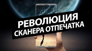 Первое изображение Galaxy Note 8 и DJI Spark
