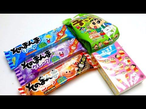 Crayon Shin Chan (クレヨンしんちゃん) Candies & Mini Mochi Sweets from Japan