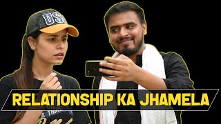 Jhamela Relationship Ka - Amit Bhadana