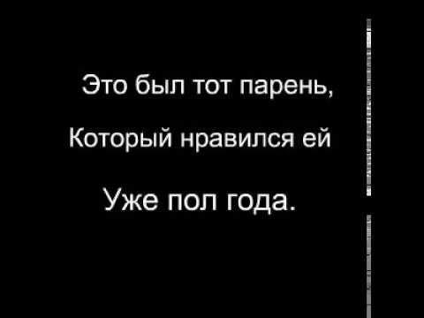 Avataria/История о несчастной любви...