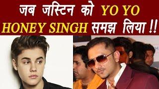 Download Justin Bieber was called YO YO HONEY SINGH; Watch video   FilmiBeat 3Gp Mp4