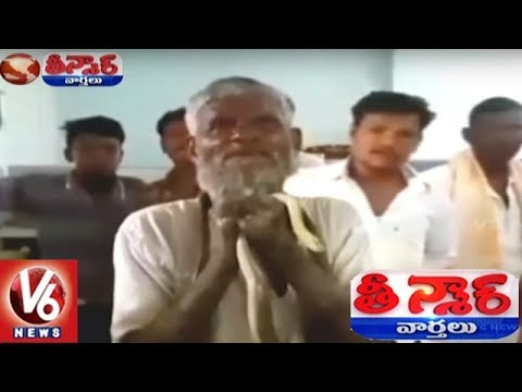 Karnataka Old Man Comes With A Cobra Snake To Collect His Pension Money | Teenmaar News