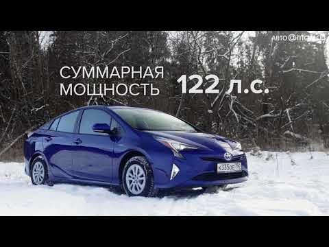 На что способен новый Prius (видеотест)