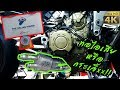 เบาแค ไหน Ducati Panigale V4 ใส ท อ TERMIGNONI 4uscite น ำหน กหายไปก ก โลกร ม mp3
