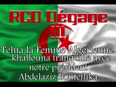 Tehia La Femmme Algérienne Journée  Mondiale De La Femme  8 Mars 2011 video
