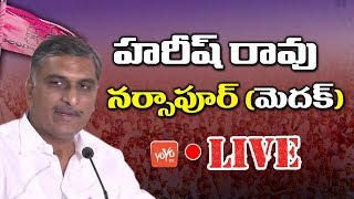 Harish Rao Speech LIVE | TRS Public Meeting Narsapur