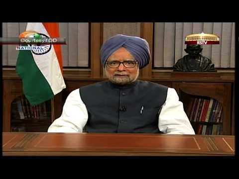 PM Manmohan Singh's address to the nation in English
