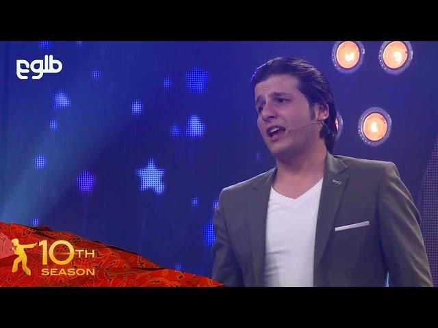 Afghan Star Season 10 - Grand Finale - Seyar Walizada / ??? ??? ????? ????? - ??? ???????