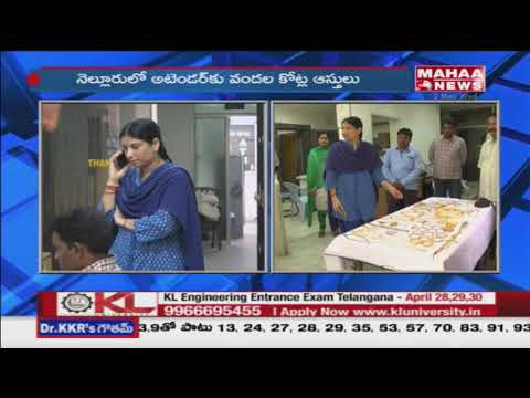 SHOCKING!!! Crores Of Assets For RTO Attender At Nellore | Mahaa News