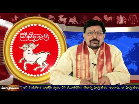 Mesha Rasi (Aries) - SREE JAYA New Year (2014-2015 ) Outlines