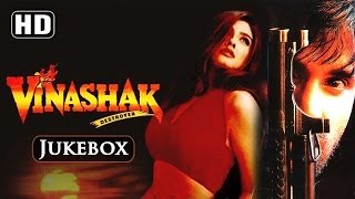 All Songs Of Vinashak {HD} - Sunil Shetty -Raveena Tandon - Viju Shah Hits - Hindi Full Movie (HD)