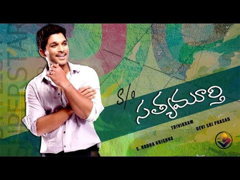 "Allu Arjun's ""S/o SatyaMurthy"" Movie First Look Motion Poster 