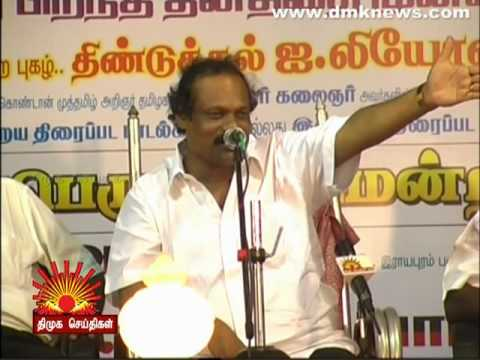 Leoni Pattimandram - Royapuram Meeting