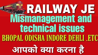 RAILWAY JE FIRST SHIFT TECHNICAL ISSUES | RRB JE EXAM CANCELLED