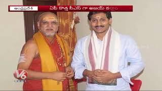 YS Jagan To Meet Governor Narasimhan Today