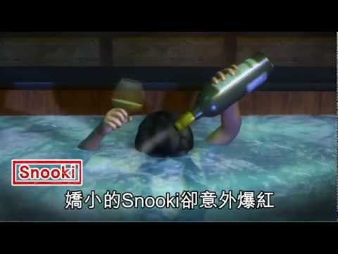 taiwan animated news does snookie lol
