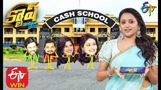 Cash| Jaffar,Roja,TNR,Deepthi, Journalists | 29th  February 2020 | Full Episode | ETV Telugu