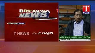 Govt Tables Bill to Provide 10% Quota EWS General Category in Lok Sabha  - netivaarthalu.com