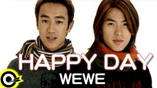 WEWE (李威 Lee Wei&林佑威 Yo Wei)【Happy day】Official Music Video