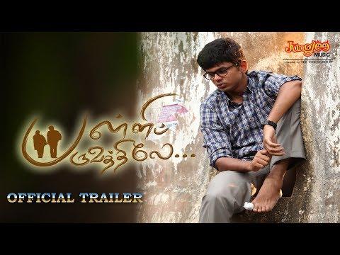 Pallipparuvathilae Official Trailer   Nandhan Ram, Venba   Vijay Narayanan