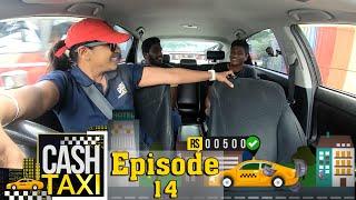 Cash Taxi - Episode 14 - (2020-01-25) | ITN