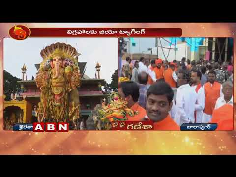 Balapur Ganesh Committee Member About Today's Laddu Auction | Hyderabad | ABN Telugu