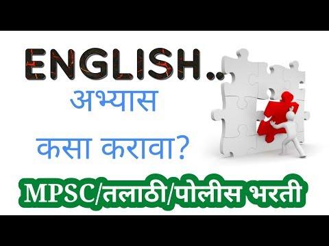 MPSC Exam Preparation - Misison MPSC