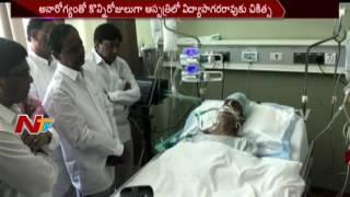 KCR Visits Govt Adviser Vidyasagar Rao in Hospital    Telangana    NTV