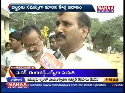 AP Govt introduces New Sand Mining Policy -Mahaanews