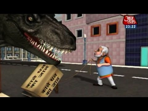 So Sorry  - Aaj Tak - So Sorry: Modi Caught Between Godzilla And Law video
