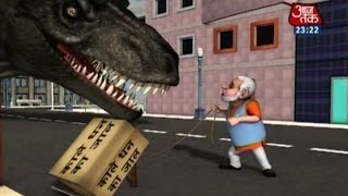 Download So Sorry  - Aaj Tak - So Sorry: Modi caught between Godzilla and law 3Gp Mp4