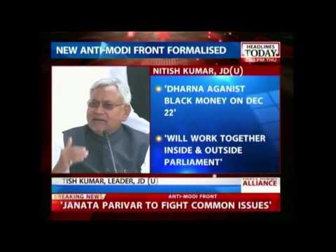 Regional parties unite against BJP, Nitish Kumar addresses media