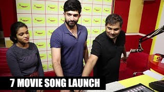 7 Movie Song Launch At Radio Mirchi  | 2019 latest movie events | silverscreen