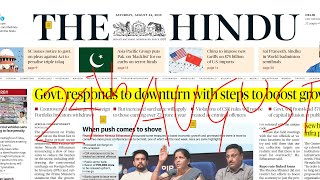 The Hindu Newspaper Analysis 24th August 2019| Daily Current Affairs