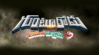 Gunturodu Movie Review and Ratings