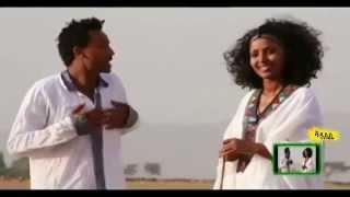 Best New Ethiopian Music Efrem Gebremikael Abekem