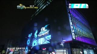 Watch Super Junior Fly video