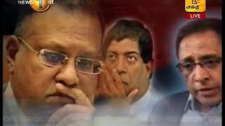 Shakthi TV News 2017-12-03