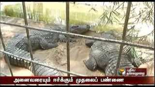 Amaravathi Is The Suitable Place For Tourism-Puthiyathalaimurai tv news